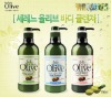 Olive BODY CLEANSER - 3 TYPES