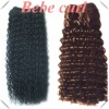 Perfect Afro curly hair bebe curl 100g/pcs