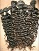 Premium 20'' 1b# Deep wave 100% Brazilian virgin hair weft accept paypal