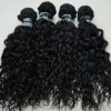 Pure non-processed curly indian hair weave