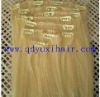 Qingdao Clip In Hair Extensions For Black Women