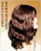 Qingdao yefine wig factory european jewish hair
