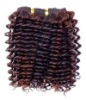 SOUTH AFRICA DEEP 2 PCS HAIR - BRAZLIAN WEFT