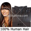 STOCKS!!! Hair, Clip Hair Extensions, Clip On Hair Extensions 8pcs/set,Dark Brown #02