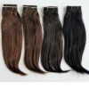 Silky straight brazilian remi hair weave all length in stock