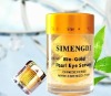 Simengdi Bio Gold Pearl Essence Eye Serum