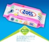 Skin care baby wet wipes