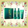 Special efficacy nourishing hair treatment