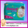 Super-Absorbent and Good Quality Baby Diaper(Nappy)