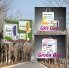 Super Long Night Used Anion Sanitary Napkins (25 years factory OEM)