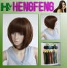 Synthetic lace front wig natural lace wig for women