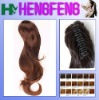 Synthetic ponytail clip brown reghular extension pieces
