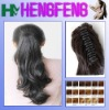 Synthetic ponytail clip extension hairpieces long black