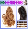 Synthetic ponytail clip fashion golden extension pieces