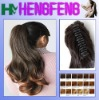 Synthetic ponytail clip long fashion extension hairpieces