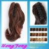 Synthetic ponytail clip short red extension hairpieces