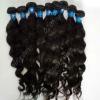 Tangle free natural brazilian virgin remy human hair