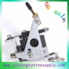 The Stealth tattoo machine In Stock From JL