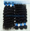Top Grade 100% Raw Remy Human Hair Weaving deep wave
