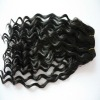 Top quality virgin brazilian hair waving wholesale price