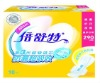 Ultra-thin soft and breathable disposable super absorbent blue diffusion layer sanitary napkin