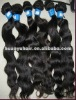 Virgin Brazilian Human Hair Weft