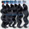 Virgin Indian remy human hair extension