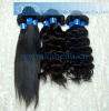 Virgin brazilian human hair weave