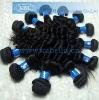 Virgin hair extension product deep wavy