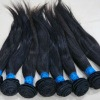 Virgin human hair brazilian hair machine weft