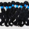 Virgin malaysian hair weft ,cheap malaysian hair
