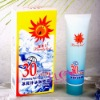 Whitening Sun Screen Cream (SPF30)