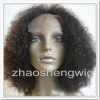 Whole sale fashion Loose curl 10 inch Brazilian hair full lace wig