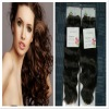 Wholesale with factory price indian hair weave natural wave