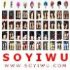 Wig - FOOTBALL FAN WIG Manufacturer - with #1 PURCHASING AGENT from YIWU, the Largest Wholesale Market - 8489