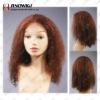 Yaki Brown Lace Wig