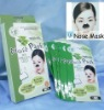 black-head removal nose mask