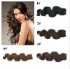 body wave brazilian hair weaving 100g/pcs