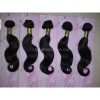 body wave chinese virgin remi hair wholesales
