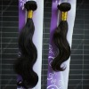 body wave remy hair weave brazilian natural hair all length in stock