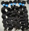 brazilian body wave hair weave with competite price