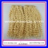 brazilian hair extension jerry curly 100g/pcs