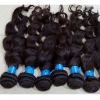 "brazilian hair remy virgin hair weft 12""~36"" in stock"