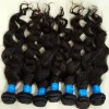 brazilian hair virgin hair weave natural color
