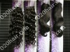 brazilian hair weft small order is welcome