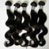 brazilian human hair non processed virgin hair