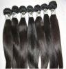 brazilian virgin remy human hair extensions for weaving