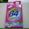 colorful  transparent washing  soap