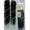 curl brazilian remy hair weft well package