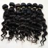 cuticle intact human hair weave brazilian virgin raw hair